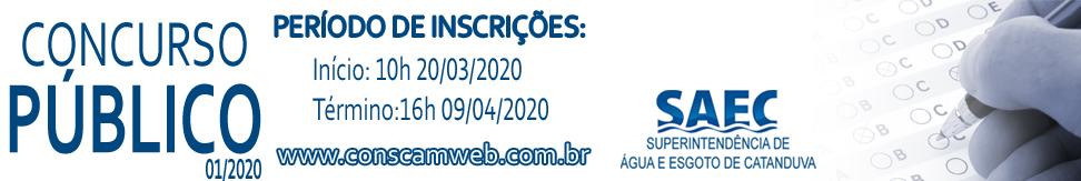 bannerconcurso2020